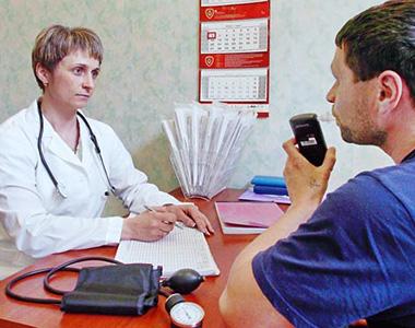 Профосмотры и медицинские осмотры