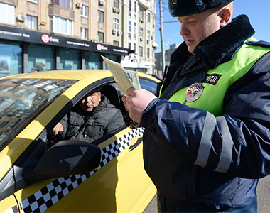 Медицинские осмотры для таксистов